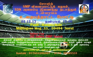 Football 02.12.17