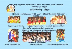 Kulturfest tamil14.11.15