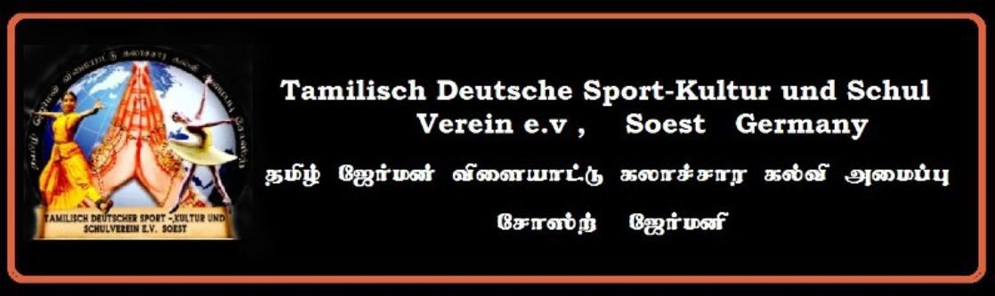 Tamilisch Deutsche Sport-Kultur und Schul Verein e.V. Soest