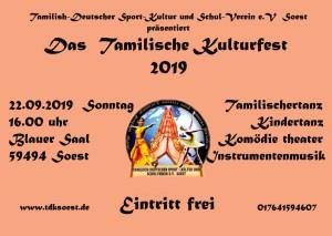 kulturfest2019- DE
